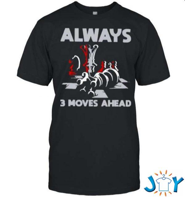 always  move ahead ches unisex t shirt M